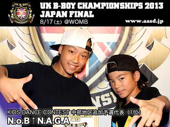 UKJ13-K-NoBNAGA.jpg